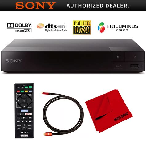 Sony BDP-S1700 Streaming Blu-ray Disc Player with Dolby